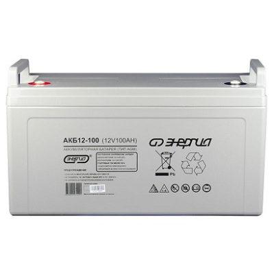 Энергия АКБ 12-100 - фото