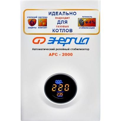 Энергия АРС-2000 — фото