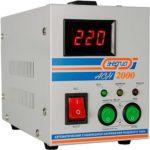 Энергия АСН-2000 — фото 2