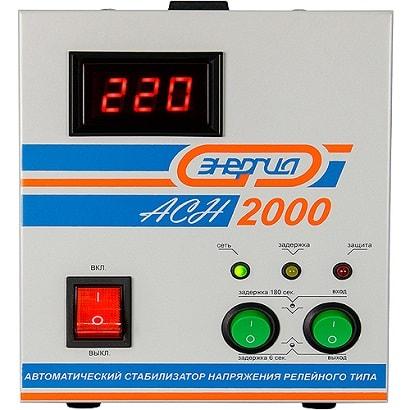 Энергия АСН-2000 — фото