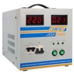 Энергия АСН-20000 — фото 2