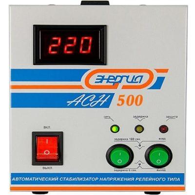 Энергия АСН-500 - фото