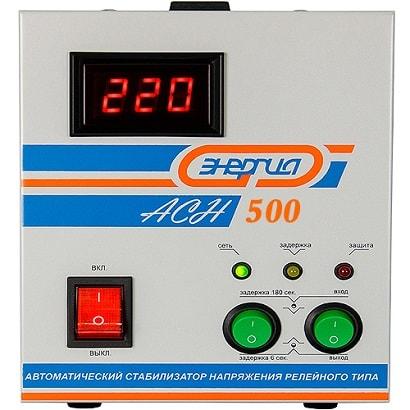 Энергия АСН-500 — фото