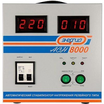 Энергия АСН-8000 - фото
