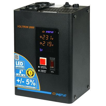 Энергия Voltron 2000 (HP) — фото