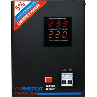 Энергия Voltron 5000 (НР) - фото