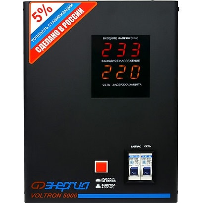 Энергия Voltron 5000 (НР) — фото