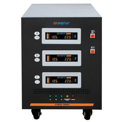 Энергия Hybrid 25000/3 - фото