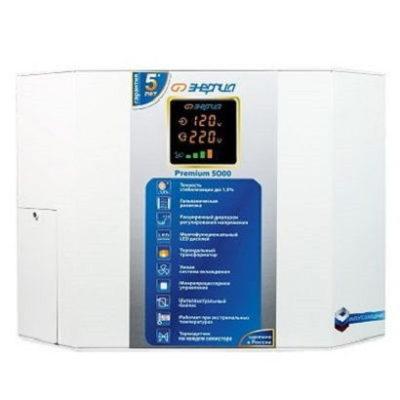 Энергия Premium 7500 - фото