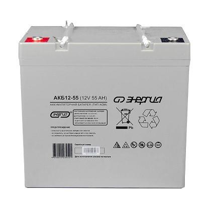 Энергия АКБ 12-55 — фото